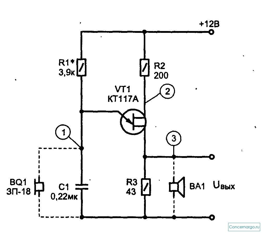 Схема тиристорного управления зарядных устройств.