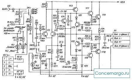В основе схемы усилителя мощности звуковой частоты лежат простые, но вместе с тем весьма остроумные технические...